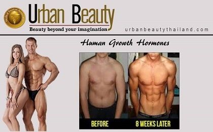 Human Growth Hormone Therapy | Human Growth Hormone