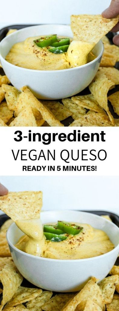 Easiest Vegan Queso
