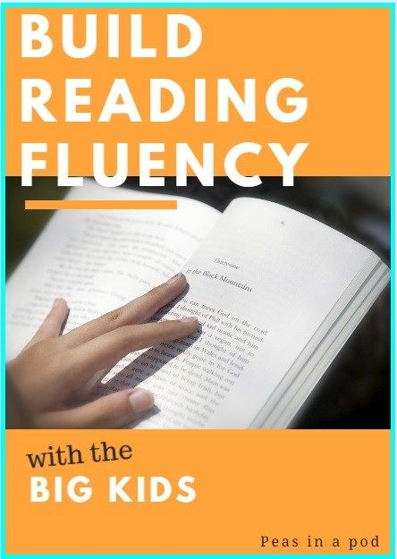 4 fabulous tips to build reading fluency in 4th 6th grade peas in a pod lessons building reading fluency in 4th 6th grade fandeluxe Images