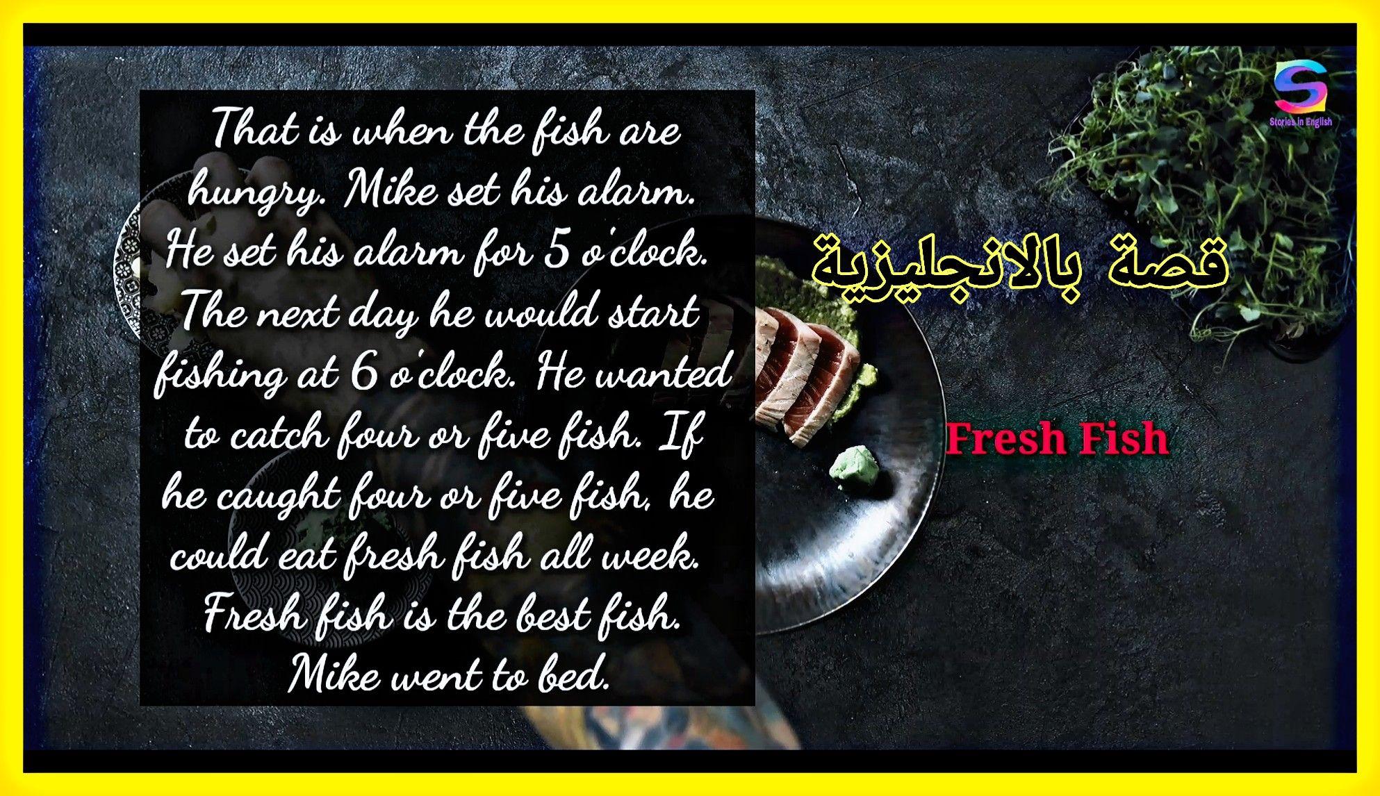 تعلم اللغة الانجليزية من خلال القصص بطريقة سهلة ومبسطة وتحسين مهارة النطق والاستماع في الانجليزية Lettering Arabic Quotes Quotes