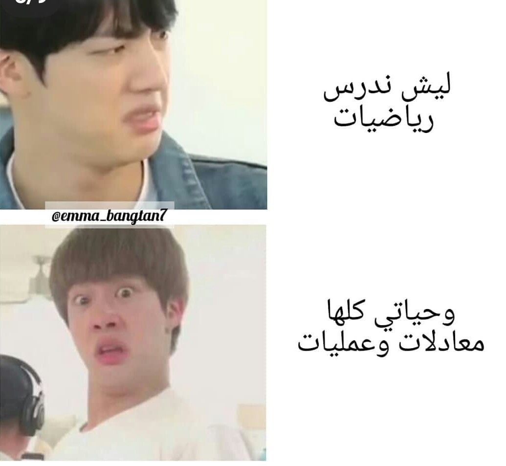Pin By Every Thing On Bts Funny Dora Funny Bts Funny Funny