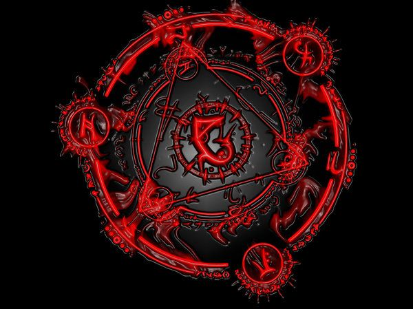 Arcane Circle Png Arcane Magic Circle Magic