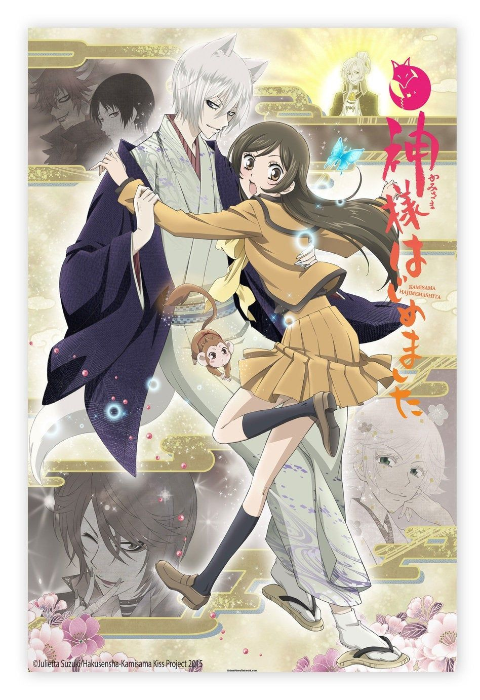 Kamisama Kiss poster,TV Series,TV anime poster,Canvas poster