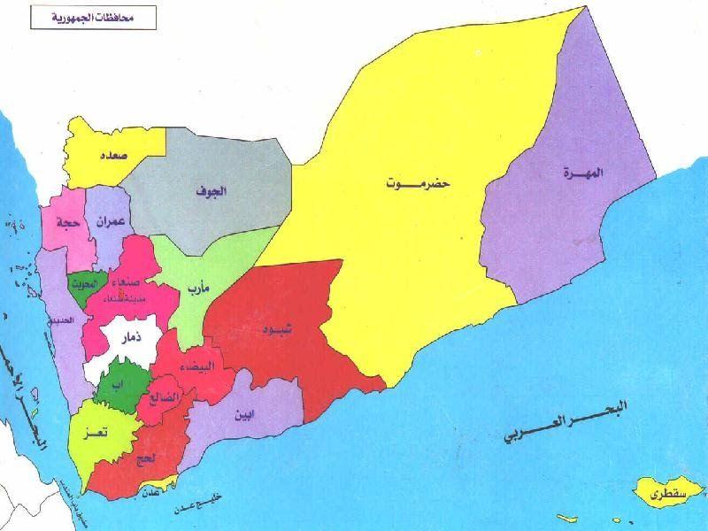 كم عدد سكان اليمن Map History Blog Posts
