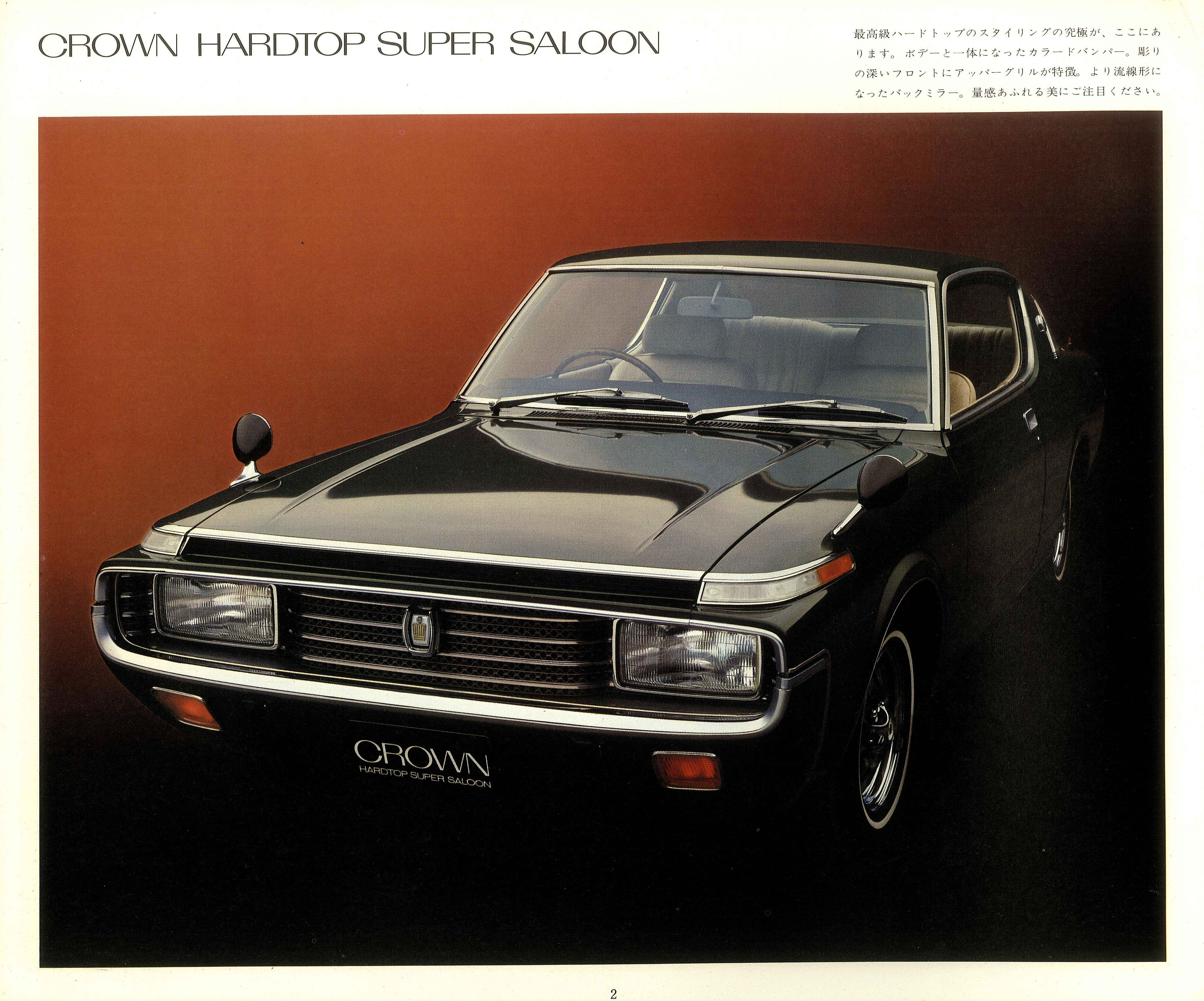 Toyota Crown Hardtop - publ (1971) | Toyota Classic Cars | Pinterest ...