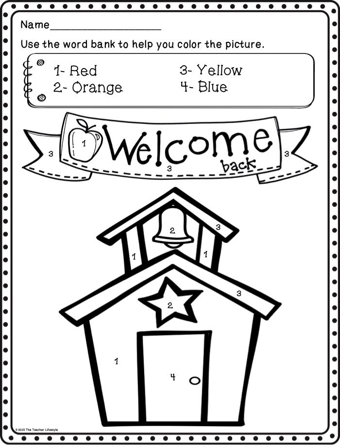 Back To School Color By Number Activity Pages! This coloring page ...