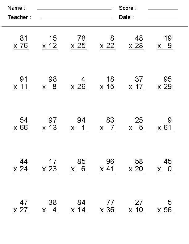4th Grade Multiplication Worksheets Educational Coloring