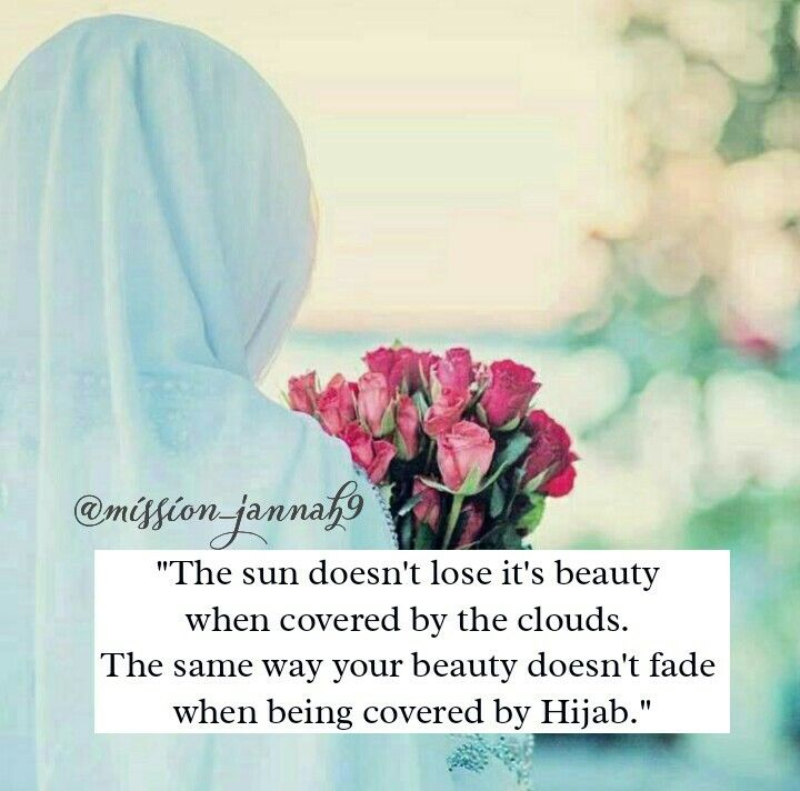 Pin By Dr Abdul On Hijabi Girl With Images Fun Poetry Poetry