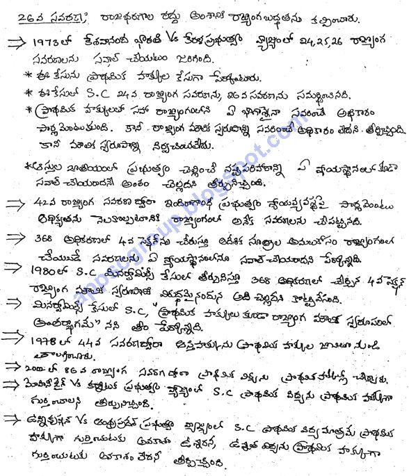 indian pledge in telugu pdf