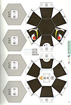 karakuri how to make mechanical paper models that move pdf
