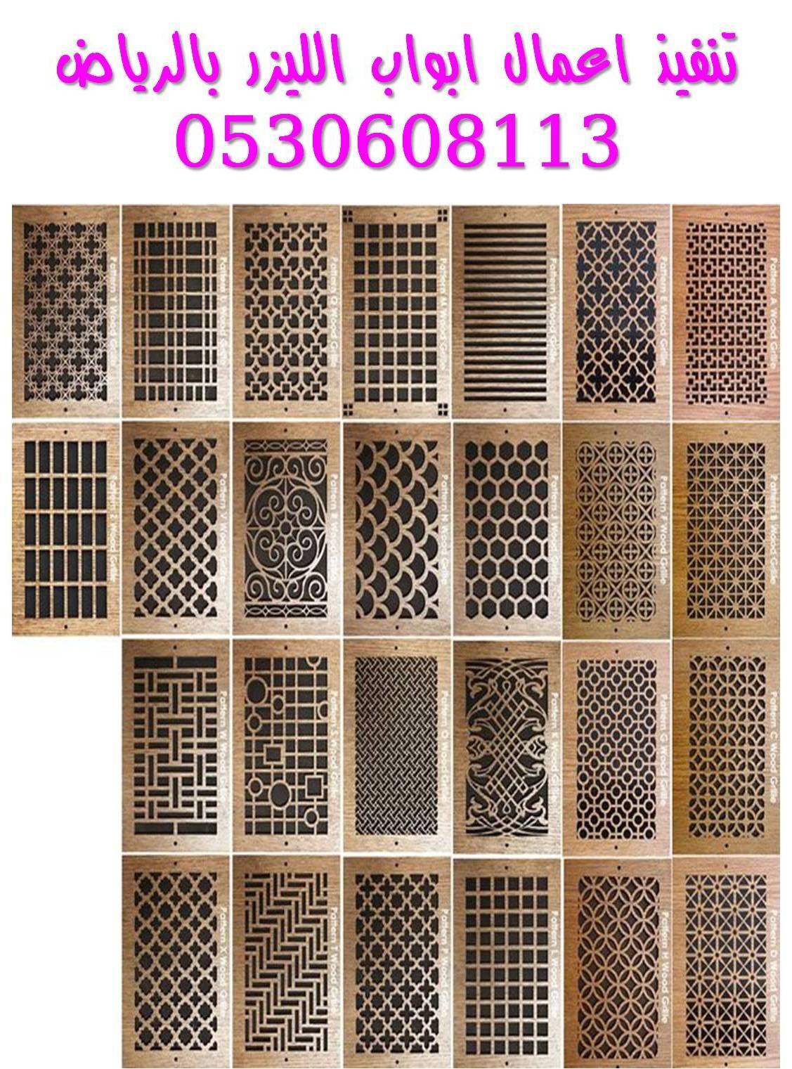 قص ليزر حديد ستانلس الرياض الغربية الجنوب قص سي ان سي خشب الرياض فقط 0530608113 Lol