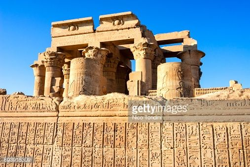 Temple of Kom Ombo, Aswan  Governorate, Egypt