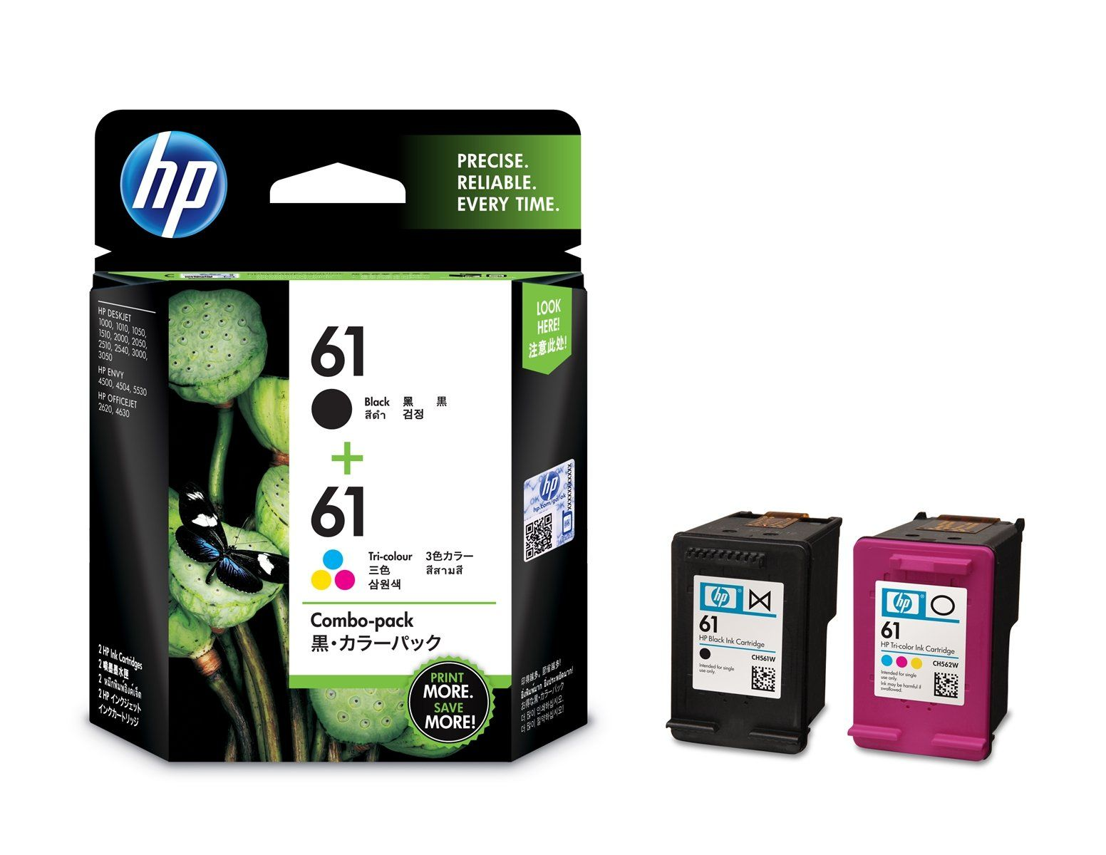 Amazon Com Hewlett Packard Ink Cartridge Hp61 Combo Pack Black 3 Colors Cr311aa Office Products Ink Cartridge Black Ink Cartridge Computer Accessories
