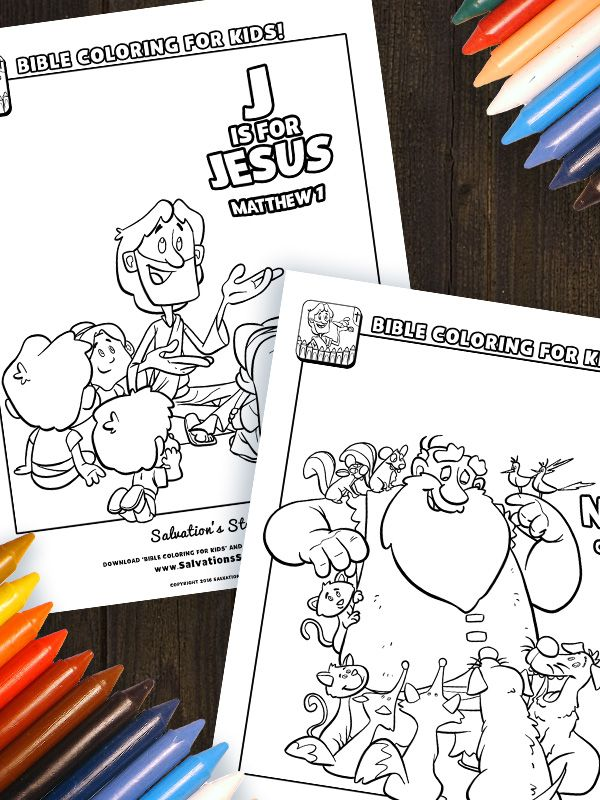 30 Pages Of Printable Bible Coloring Pages From Adam To Zacchaeus Abc Coloring Pages Bible Coloring Coloring Pages