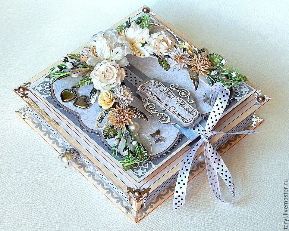 Коробочка открытка для денег на свадьбу скрапбукинг