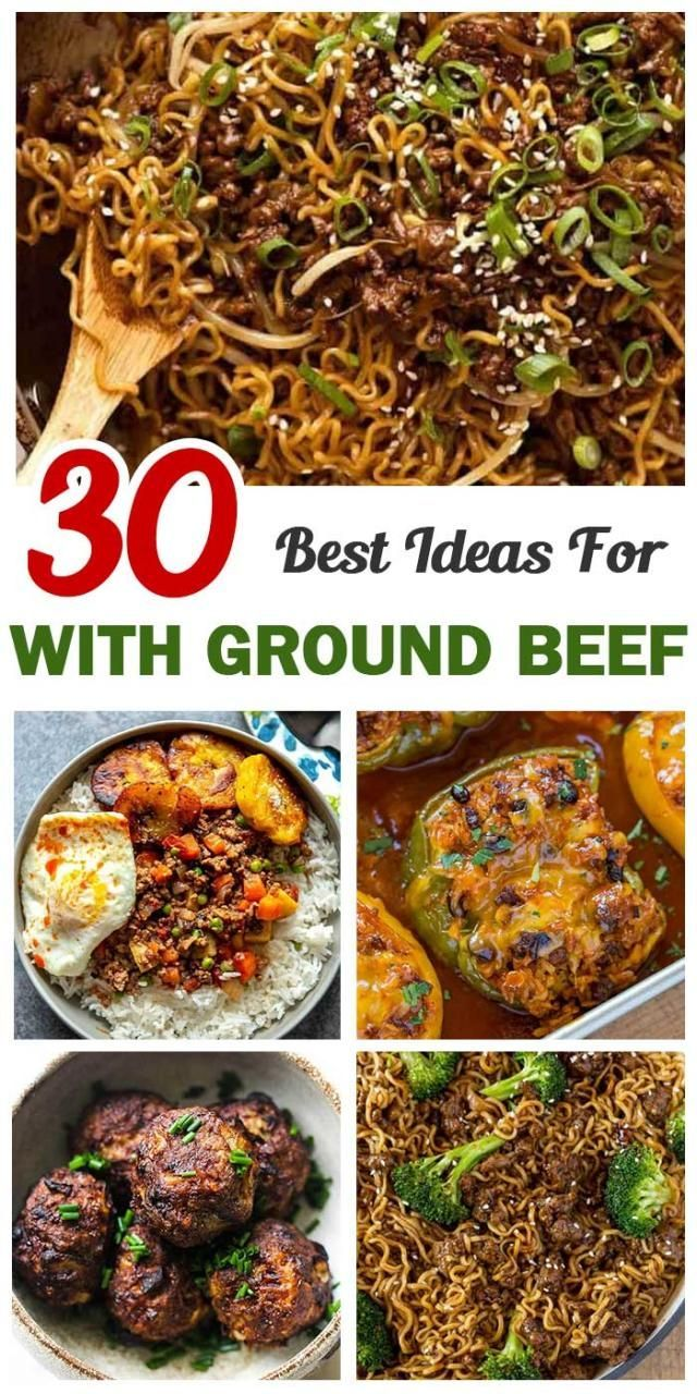 What To Make With Ground Beef?  The post What To Make With Ground Beef? appeared first on Tasty Recipes.  Main Dishes  Tasty Recipes #groundbeeftacos