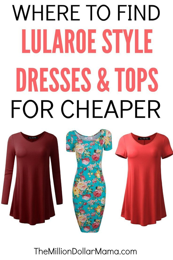 c87c859d708a06 Looking for a cheaper alternative to Lularoe dresses and tops, like the  Irma, Carly, Nicole, etc? Click through to find out my favorite Lularoe  dupes!