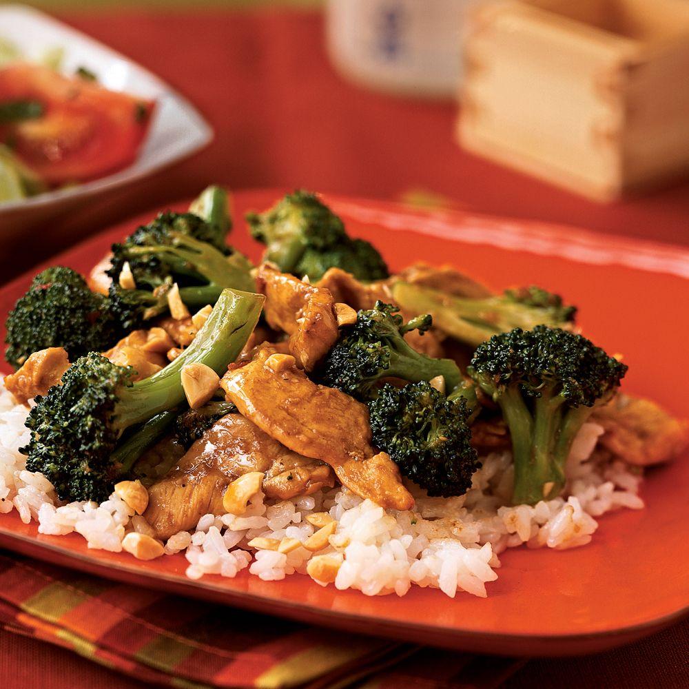 Kung Pao Chicken Recipe Recipe Chicken Recipes Recipes Chicken Dinner