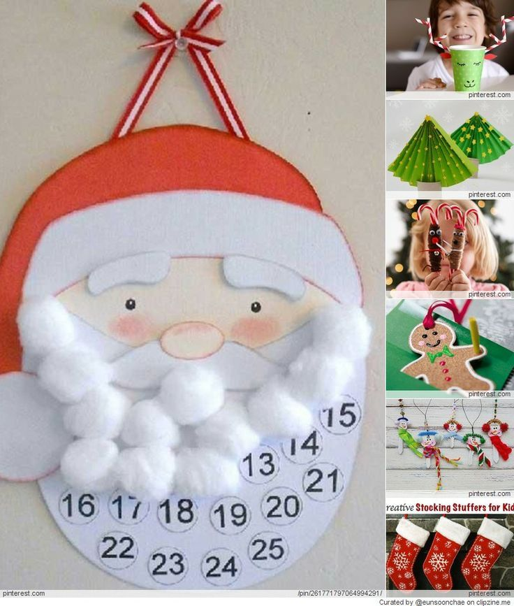 LOVE this advent calendar!   #kids #craft #christmas #fun   www.ellamode.co.uk