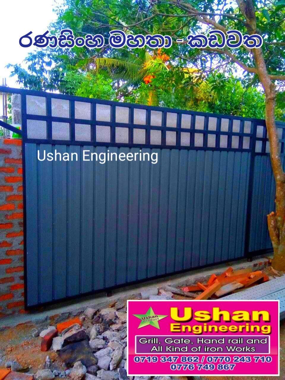 Gate Sri Lanka Main Gate Designs Simple Gate Design Sri Lanka Sliding Gate Designs Sri Lanka Steel Gate Design Me Outdoor Storage Outdoor Outdoor Decor