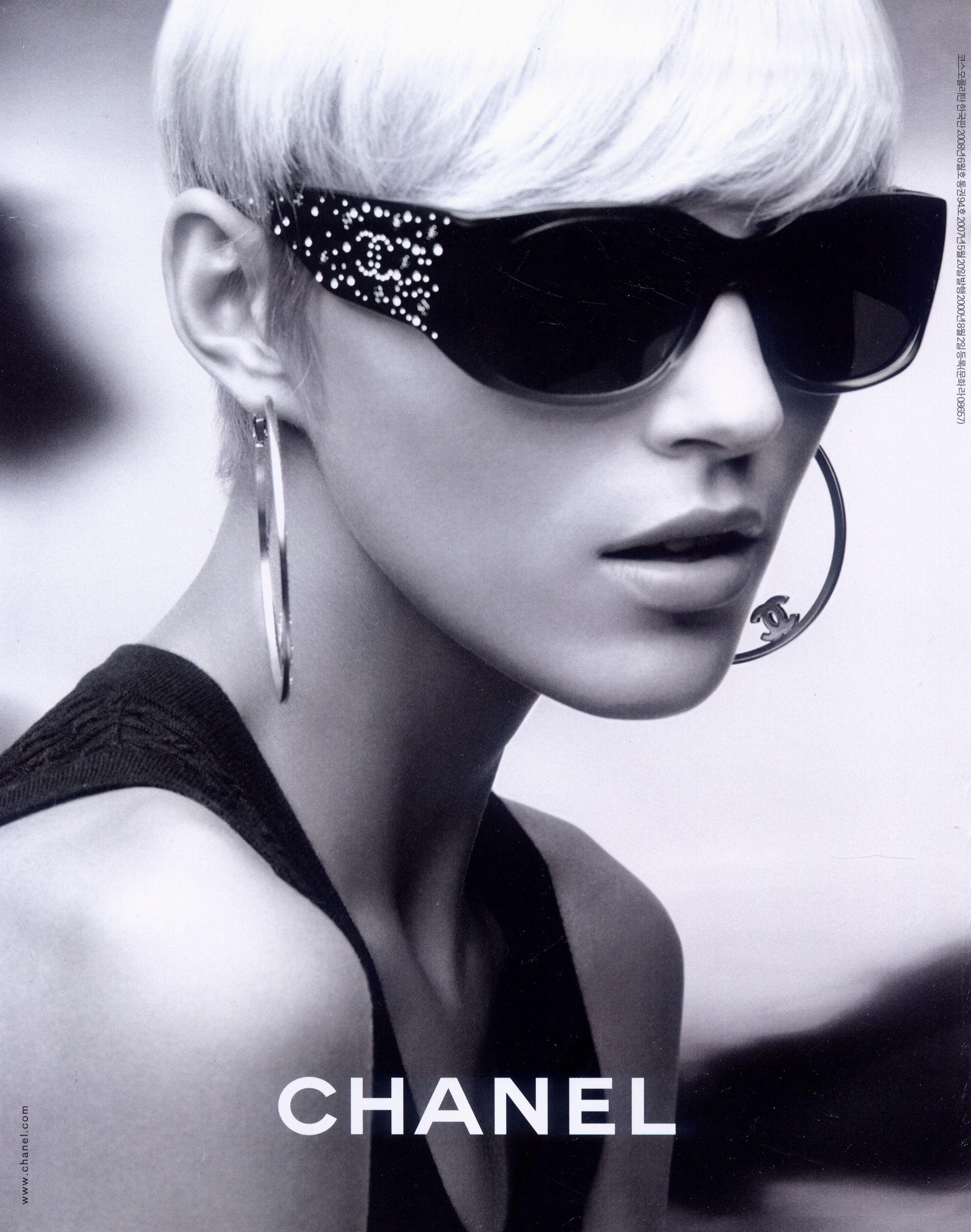 d3f896fed248 Chanel eyewear, short hair | Hair | Chanel glasses, Fashion, Eyewear