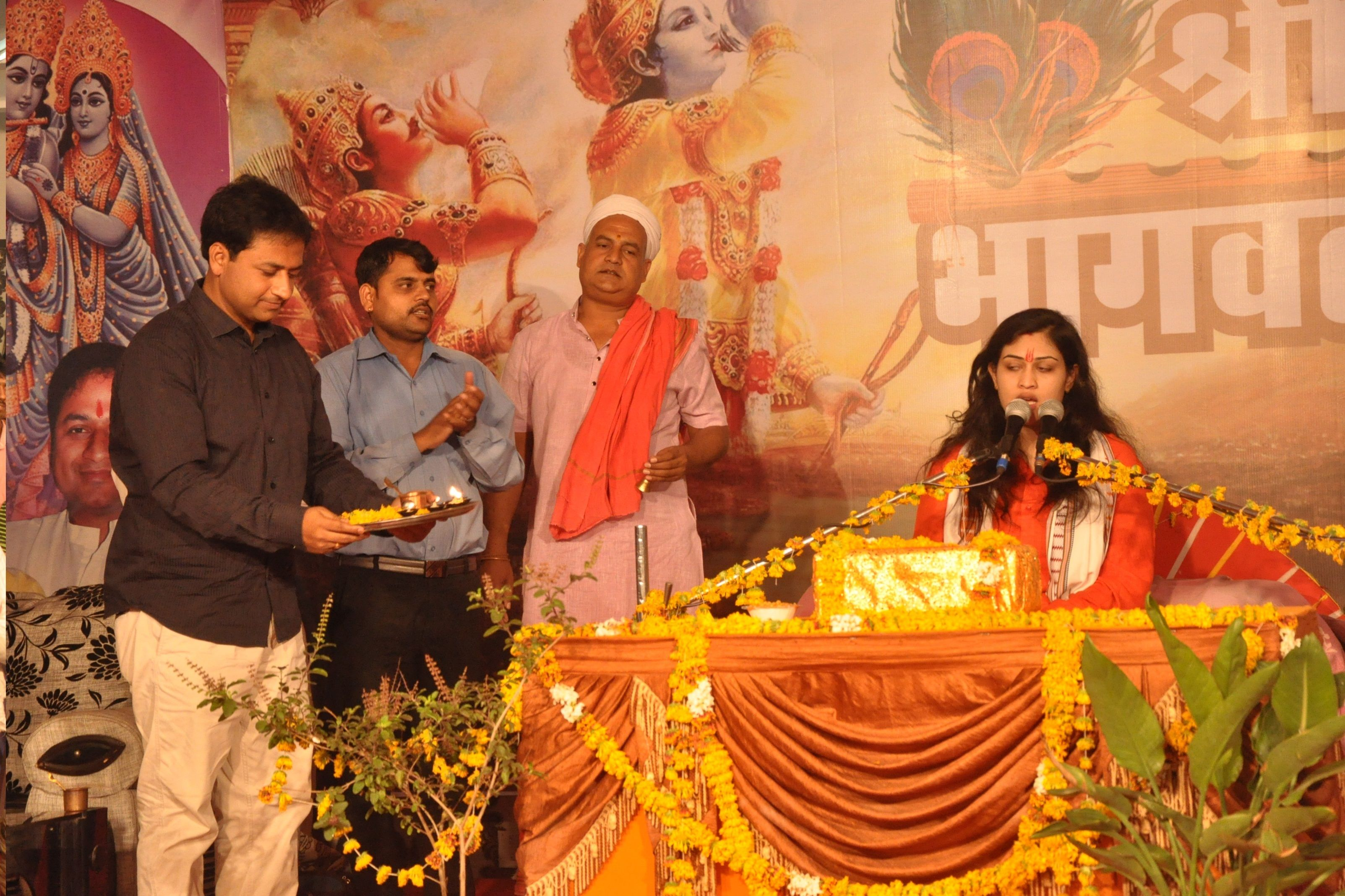 Watch Live telecast of Pujya Prachi Devi ji Bhagwat Katha on