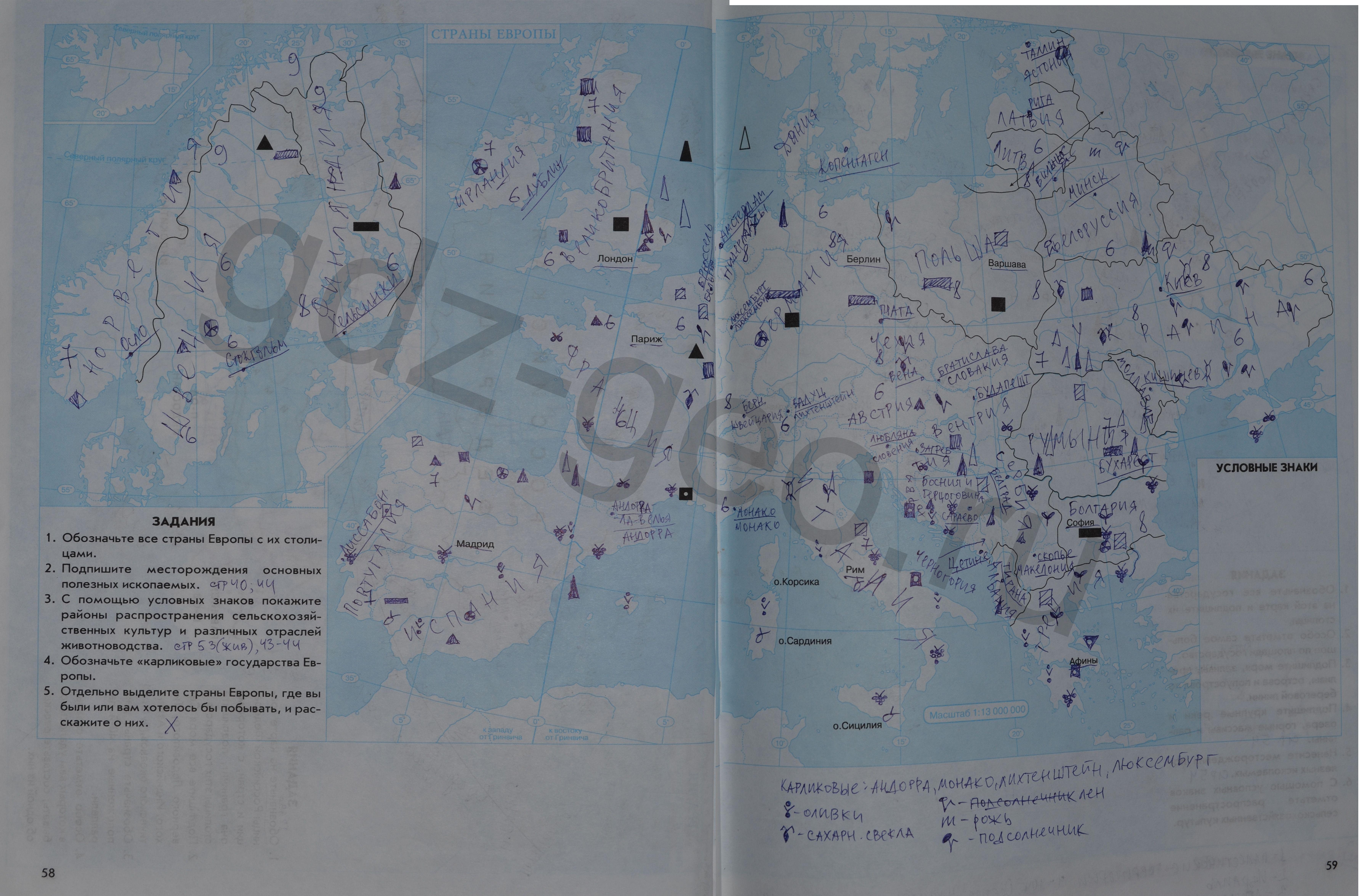 в контурных по сиротин 10 класс картах гдз географии