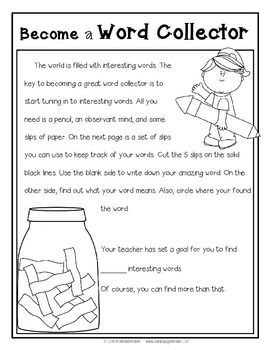 DONOVAN'S WORD JAR {Learning Through Literature Series