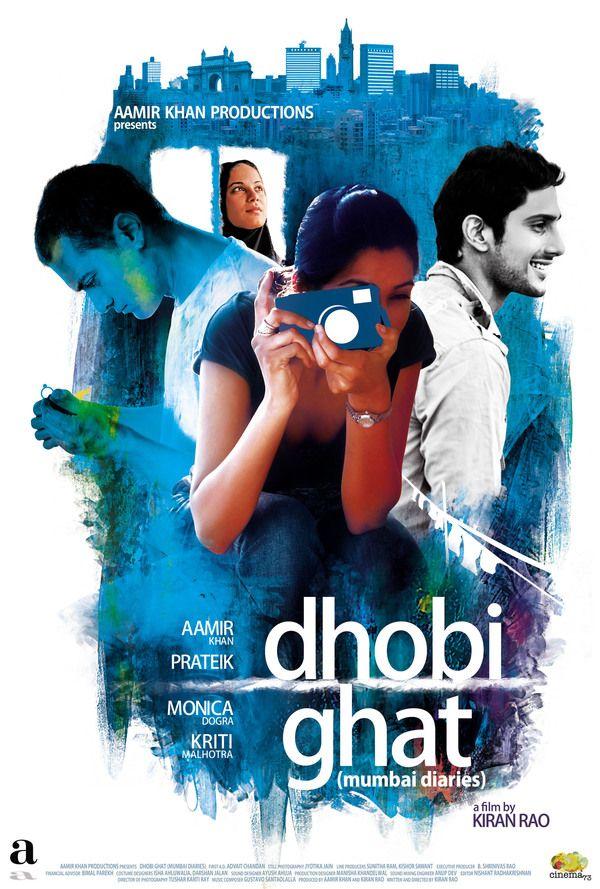 Dhobi Ghat By Marching Ants Rajeev Chudasama Via Behance