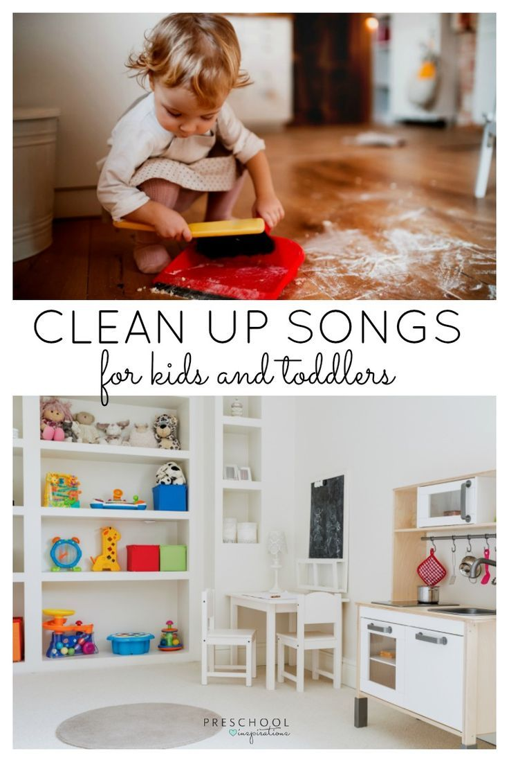 Help make clean up time easy for your kids and toddlers with these great clean up songs! #preschool #songsforkids #kidsmusic #cleanup #cleaning