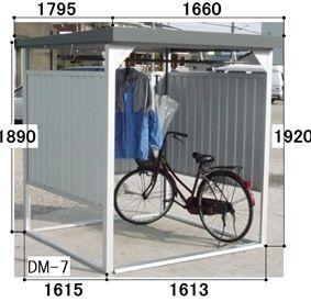 楽天市場 配送条件限定商品 ダイマツ 多目的万能物置 Dm 7 壁パネル