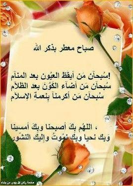 Amin Ya Rab