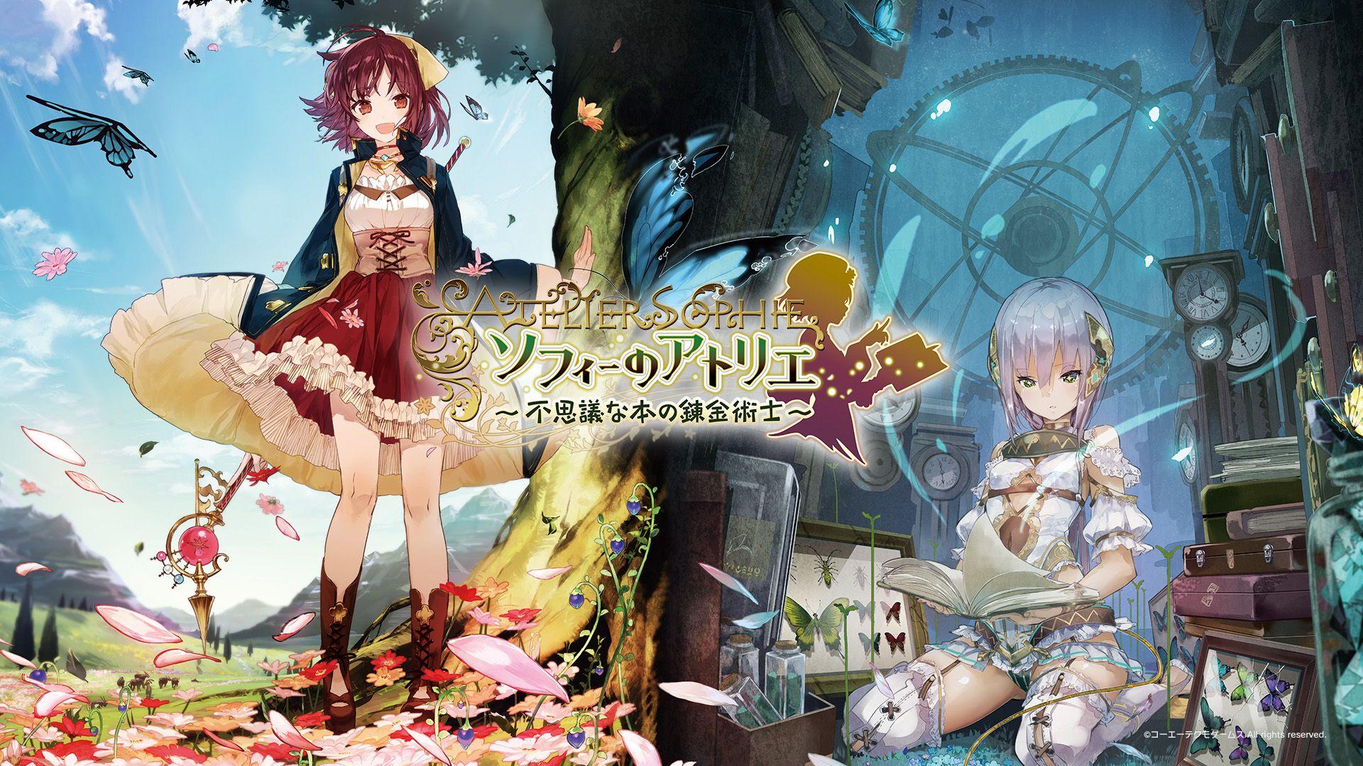 ソフィーのアトリエ 不思議な本の錬金術 ソフィー ゲームデザイン 花