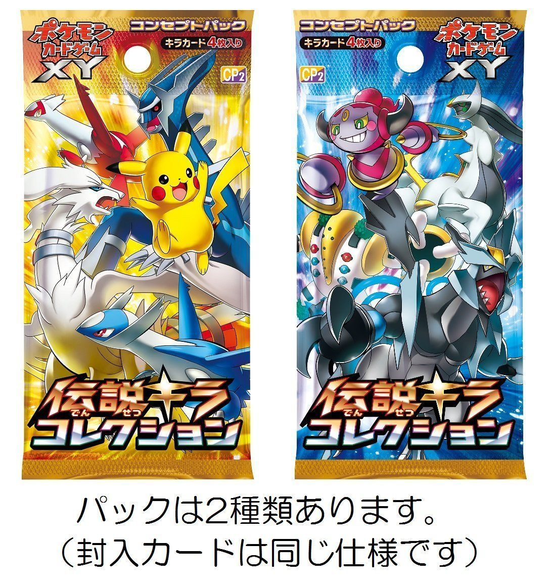 Details about new pokemon card xy legendary holo