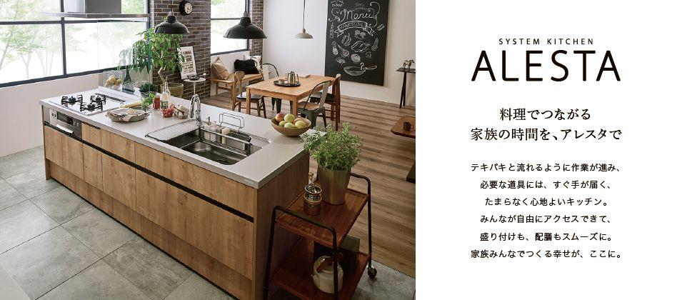 F Id Fugufugufugu 20180516224757j Plain リビング キッチン システムキッチン キッチンデザイン