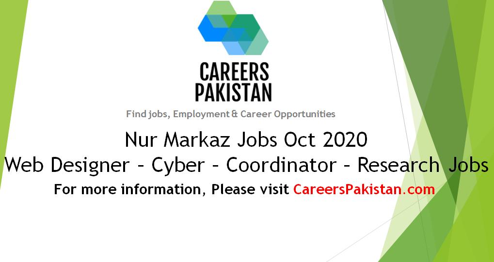 Nur Markaz Careers 2020 It Sales Jobs Nur Markaz 2020 In 2020 Jobs In Pakistan Executive Jobs Sales Jobs