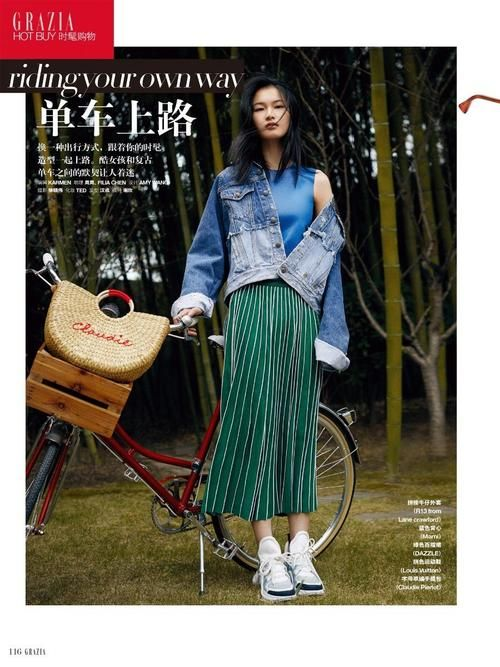 Grazia China   Riding you own way More...  from MODELS.com https://models.com/work/grazia-china-riding-you-own-way MODELS.com