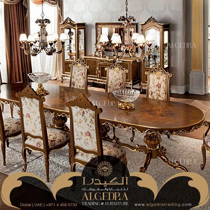 لأن غرفة الطعام من أهم جوانب الضيافة في المنزل فنحن نقدم لكم أرقى أثاث غرف الطعام الذي سيشعركم بالفخامة والأ Fine Dining Room Dining Table Elegant Dining Room