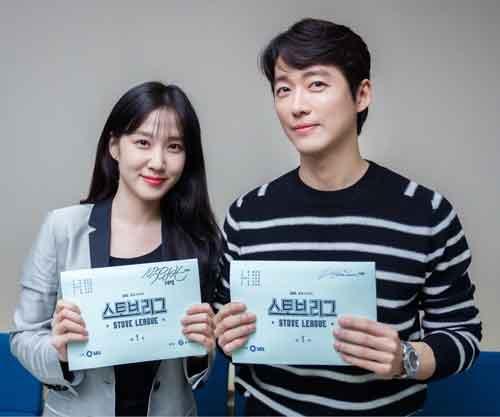6 Drama Korea Terbaru Bulan Desember 2019 (Dengan gambar