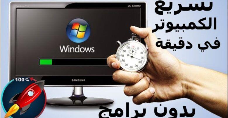 تسريع جهاز الكمبيوتر بـ6 طرق سهلة جدا Popsockets Samsung Electronic Products