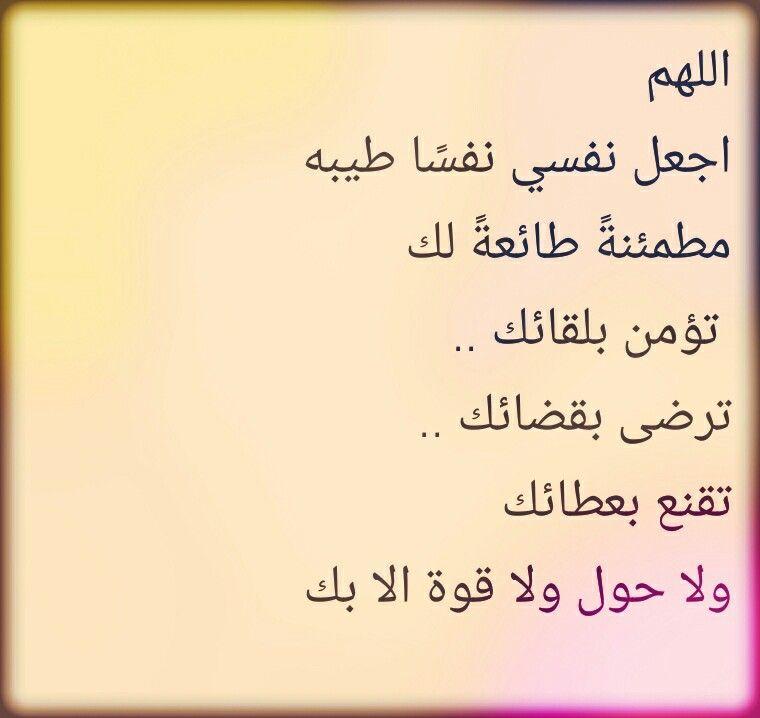 يارب اللهم استجب Calligraphy Arabic Calligraphy Arabic
