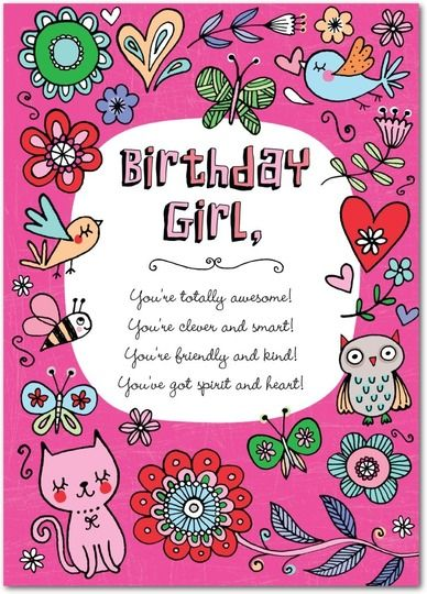 Personalized Birthday Cards From Treat