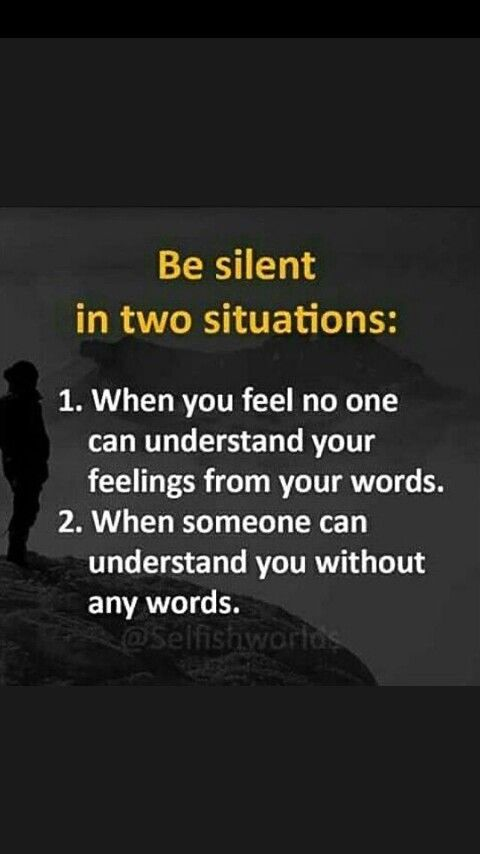 Be Silent Silent Quotes Life Quotes Words