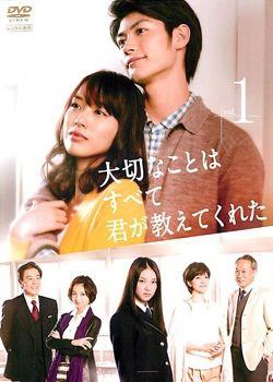 Taisetsu na koto wa subete kimi ga oshiete kureta (Japanese Drama).