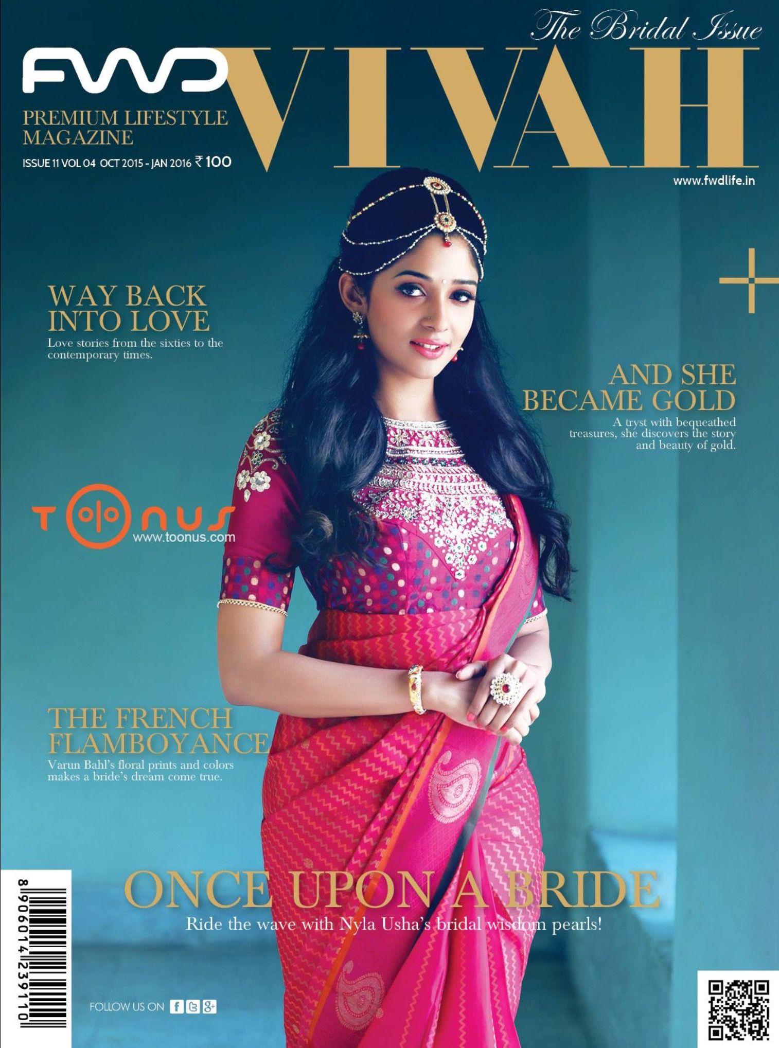 32dc808e91243 Nyla Usha for FWD Vivah Bridal Issue Magazine