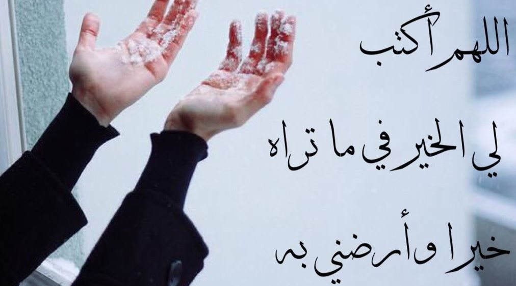 دعاء المذاكرة أدعية للدراسة و الحفظ قبل الامتحانات بفبوف Poster Background Design Background Design Arabic Calligraphy