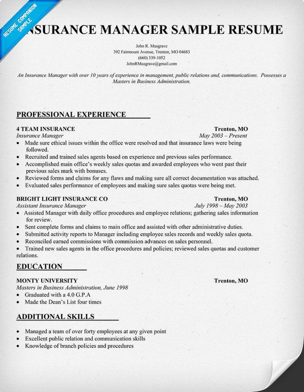 Insurance Manager Resume Sample (resumecompanion) Resume - sample insurance manager resume