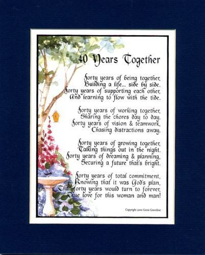 A Gift For A 40th Wedding Anniversary 118 Doublematted 8x10 Poem