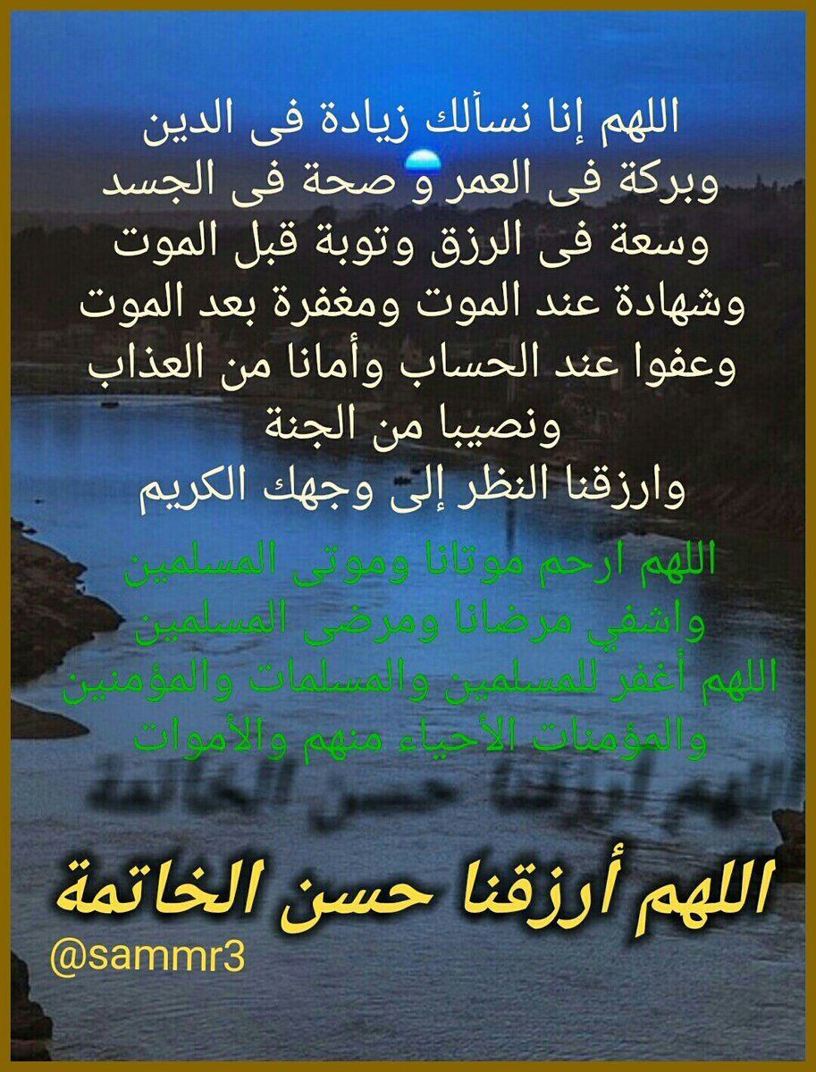 Pin By Fakhruddin Jiwakhan On اسماء الله الحسنى Weather Sas Weather Screenshot