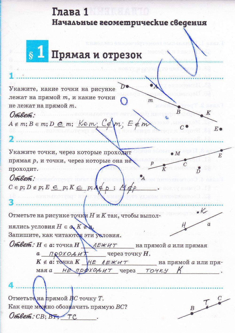 Готовые домашние задания гдз по алгебре разгулин